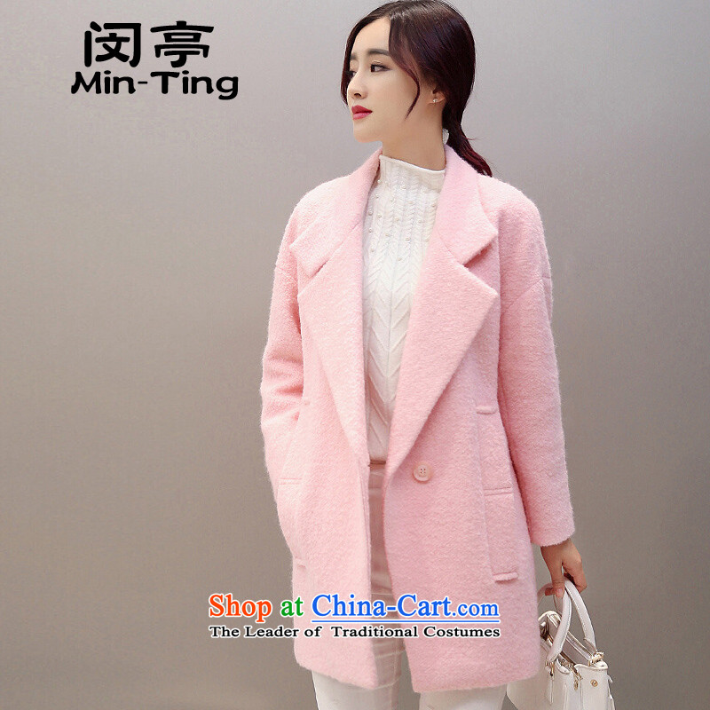 Min kiosks for winter 2015 new Korean version of a wool coat Korean cocoon-thick hair loose cotton plus? female pink jacketXL
