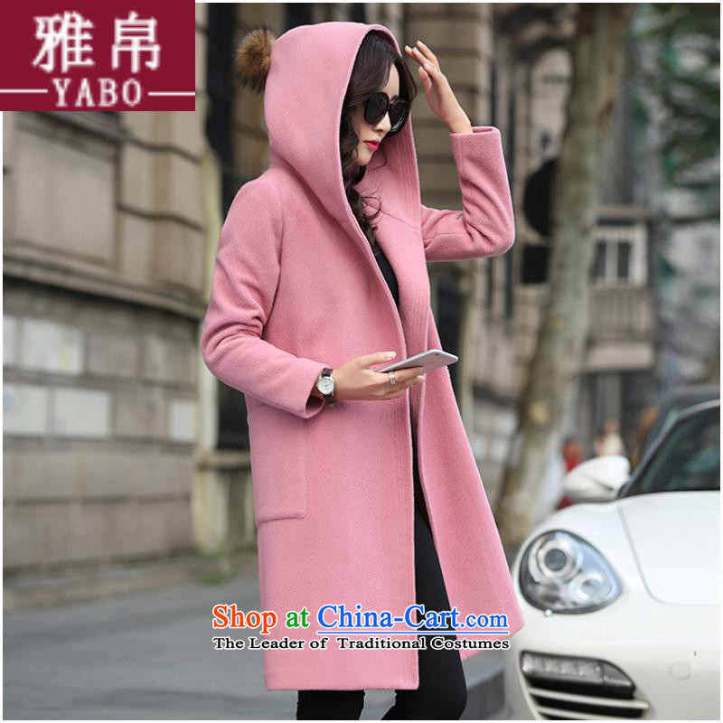 9Gross? jacket Nga female 2015 Fall_Winter Collections new Korean in Sau San long thick wool large flows of a wool coat 471 elegant pink燤