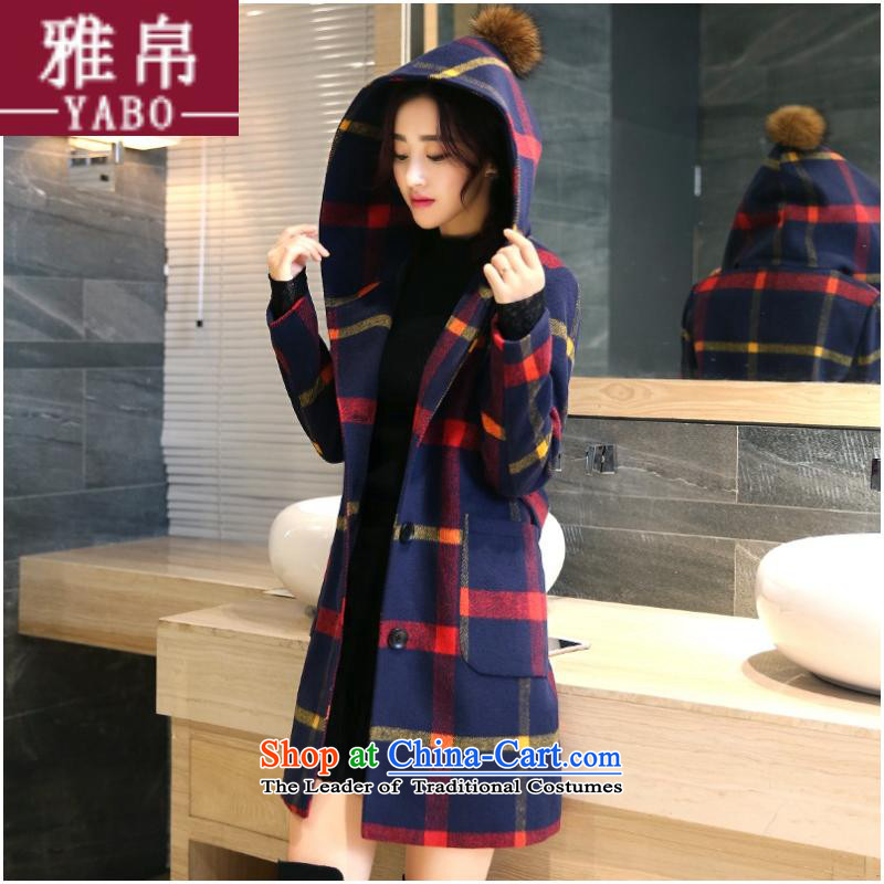 8D 2015 autumn and winter and new products to the British Academy wind jacket compartments in gross? long cap a wool coat gross flows of female 483 red ball yellow燤