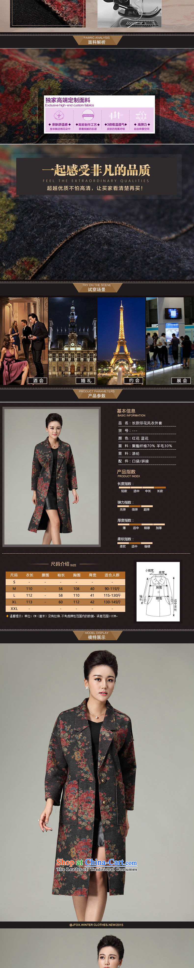 The population of autumn and winter 2015 Lin new stamp gross? high-end winter coats temperament lady? warm coat gross Korean Red JacketXL Photo, prices, brand platters! The elections are supplied in the national character of distribution, so action, buy now enjoy more preferential! As soon as possible.