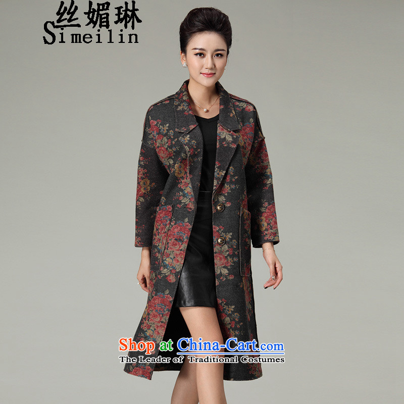 The population of autumn and winter 2015 Lin new stamp gross? high-end winter coats temperament lady? warm coat gross Korean jacket red聽silk Mei Lin (XL, simeilin) , , , shopping on the Internet