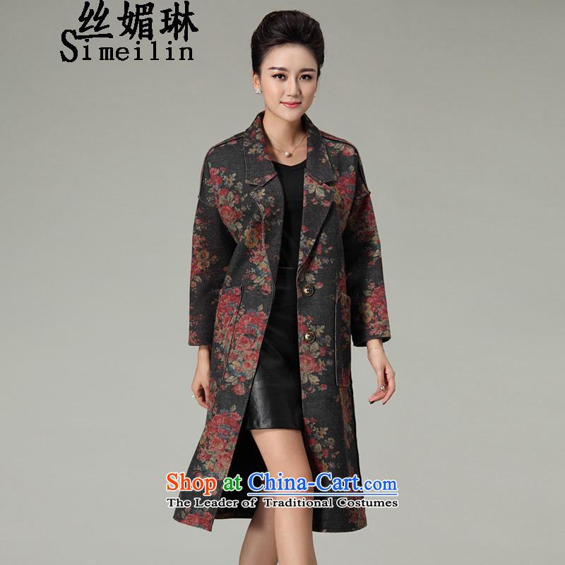 The population of autumn and winter 2015 Lin new stamp gross? high-end winter coats temperament lady? warm coat gross Korean jacket redsilk Mei Lin (XL, simeilin) , , , shopping on the Internet