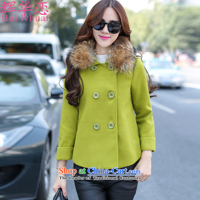 Hui-hua,2015 New winter clothing Korean small incense wind short of coats W8988? No gross for greenL
