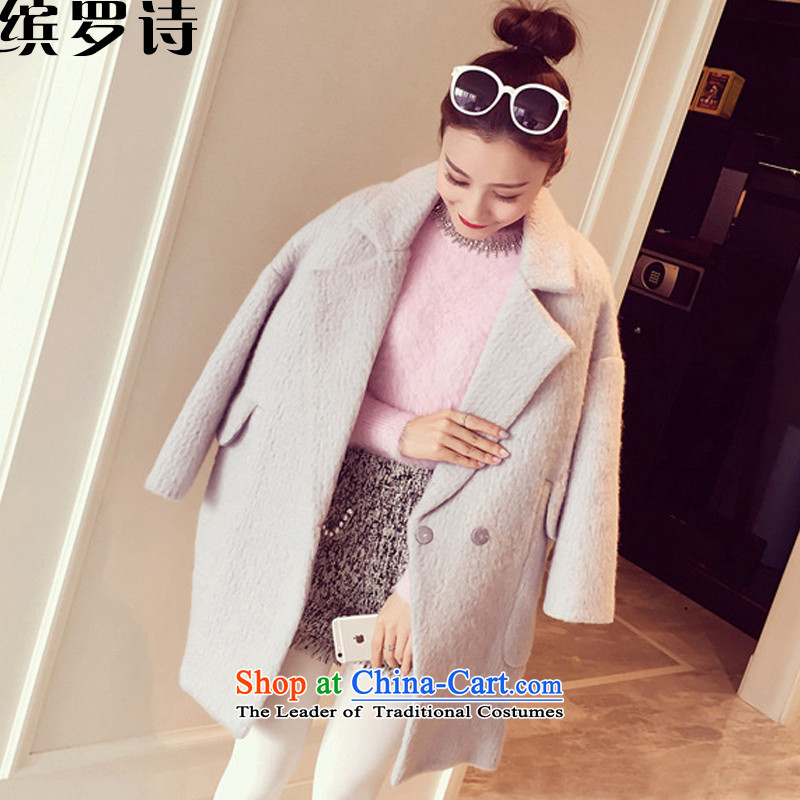 As of 2015, poetry of winter clothing new Korean big cocoon lapel pockets of 9 cuff jacket coat women gross relaxd? xlj8666 gray燬
