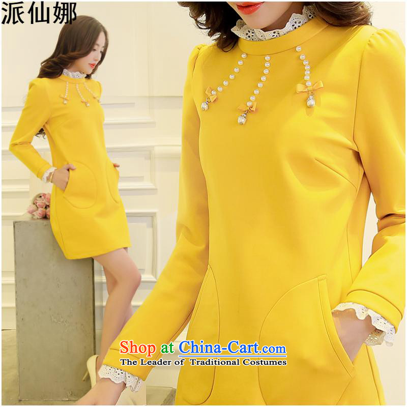 Send the 2015 autumn and winter sin new version of Korean fashion to increase women's code thick mm l fungus collar thick sister video in thin long plus lint-free warm yellow3XL