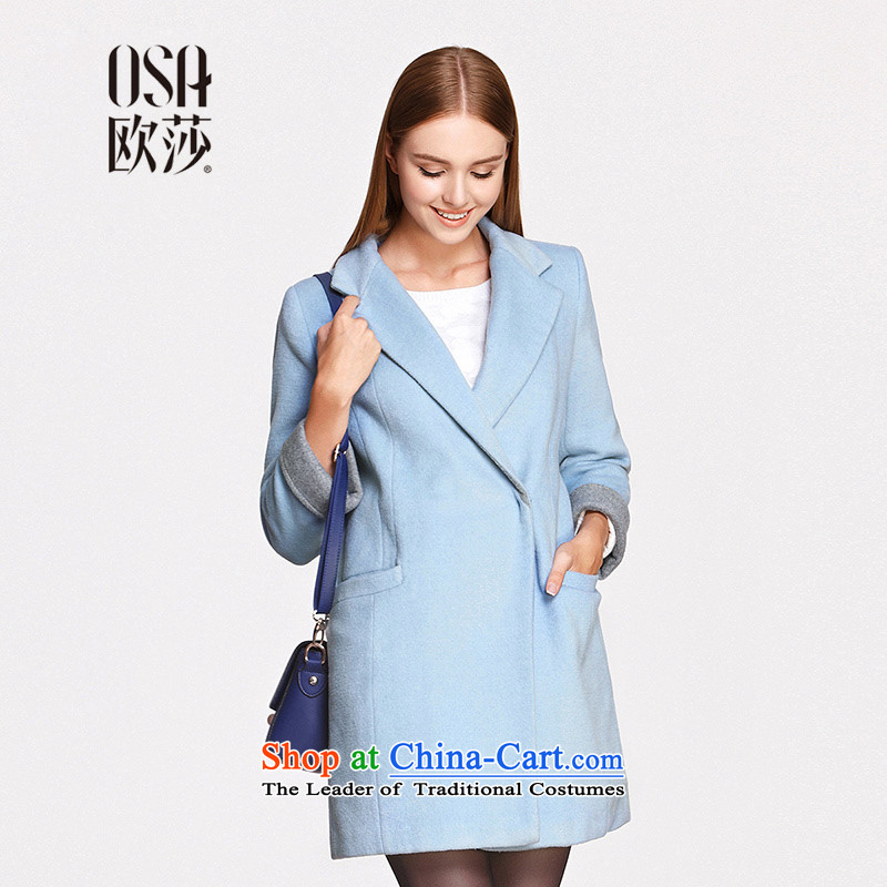 The OSA EURO 2015 Winter New Windsor female suits for coats female gross SD549003 pale pink jacket? Blue燤