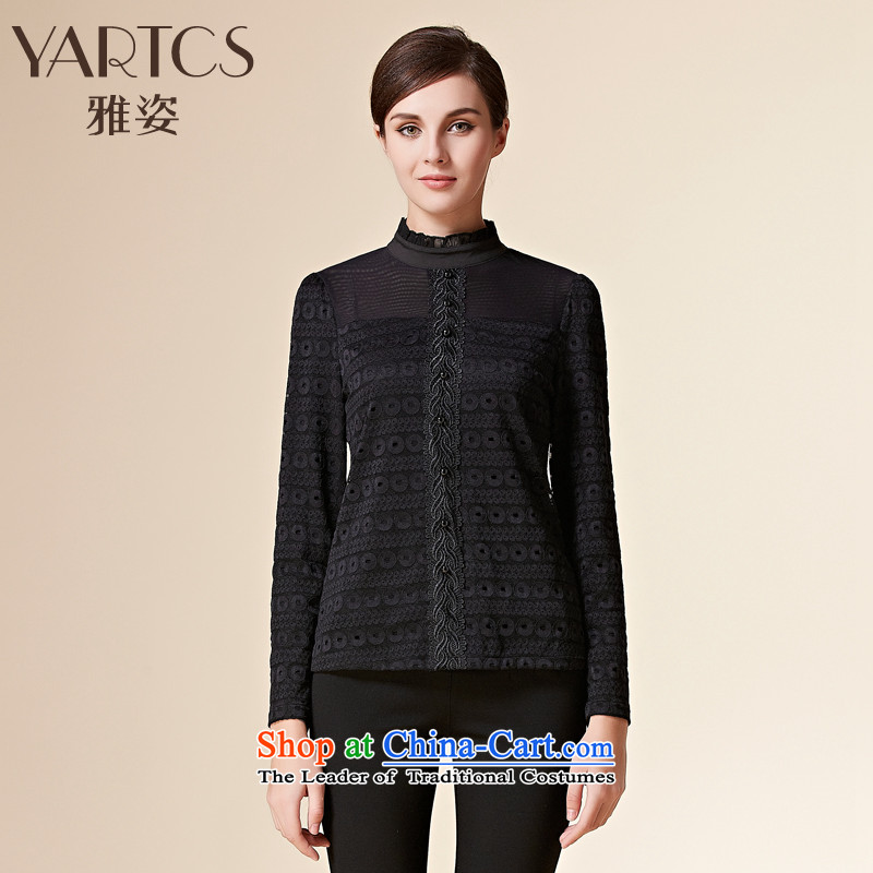 Hazel autumn and winter new larger lace forming the Netherlands female long-sleeved shirt with lint-free thick black燲L