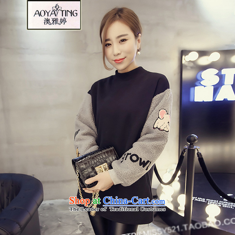 O Ya-ting to increase women's code 2015 autumn and winter new mm thick Korean kit and loose fit long-sleeved sweater College wind jacket female black4XL 160-200 recommends that you Jin