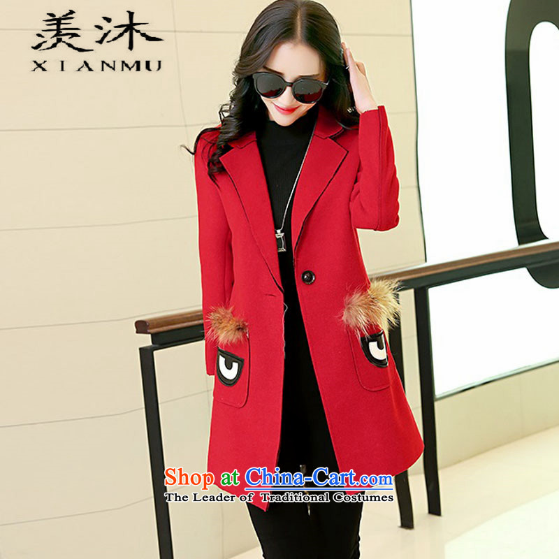 2015 Autumn and winter bathing in the coveted new eye lashes a wool coat girl in long  675 red XL