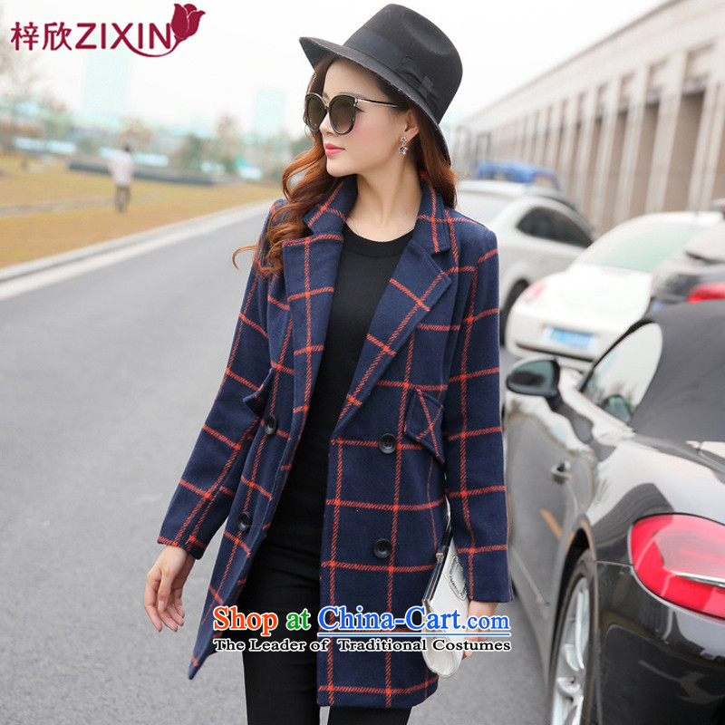 Tsz Yan 2015 new Korean autumn and winter coats in gross? long large segments of the gross flows in women's coat?燪066燽lue,燣