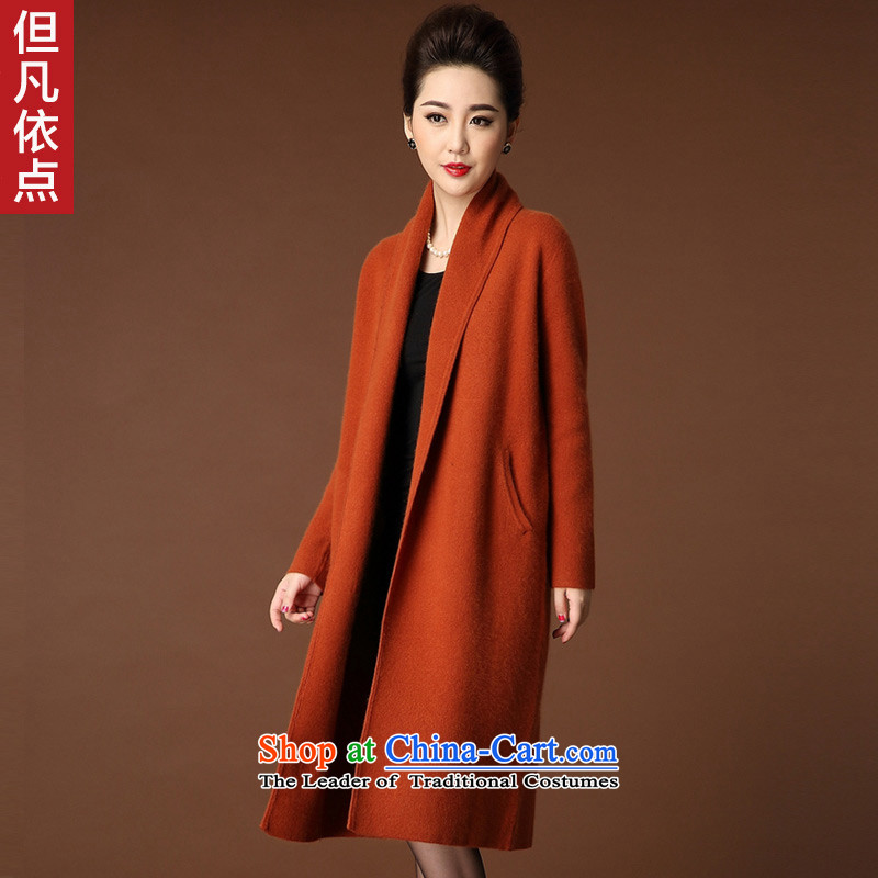 But the point where in the autumn and winter 130#2015 New pure colors in the thick of Sau San Tiao lint-free coats Tangerine Orange M