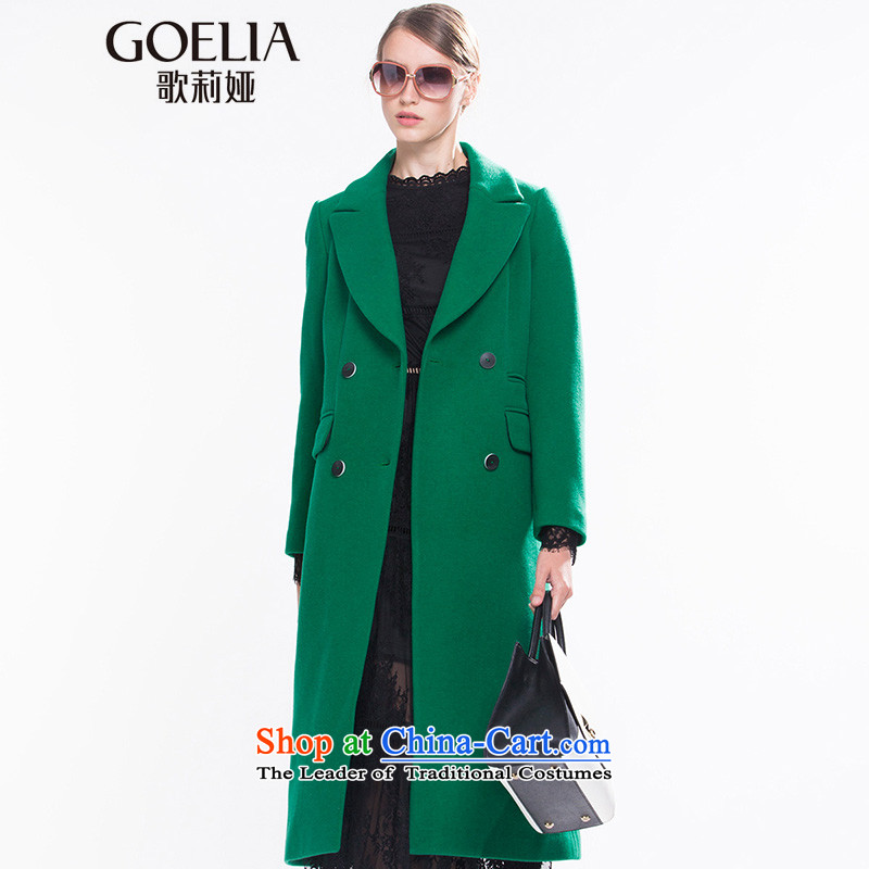 Song Leah GOELIA Women 2015 winter new products down ladder type dovetail jacket 15SJ6E9H0 CITIMALL GREEN S