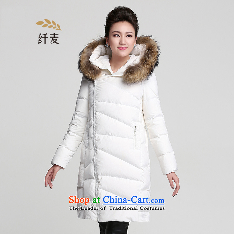 The former Yugoslavia mecca for larger female thick mm thick white winter clothing in long coats jacket?954121711 Downcoat?White?4XL