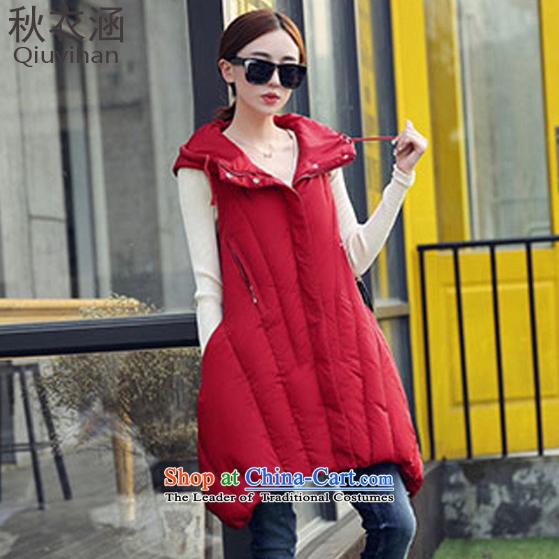 Adam Cheng Yi covered by 2015 winter new large-thick with cap, a long cotton Korean style duvet cotton coat jacket 5 colors to female 9090 Red L
