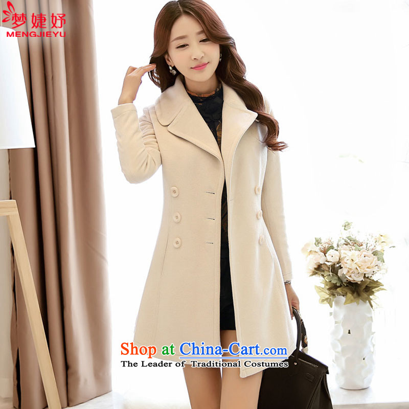 Dream involved clearly� 2015 Fall_Winter Collections new Korean small incense wind jacket girl in gross? Long Sau San a wool coat female cream燲XL