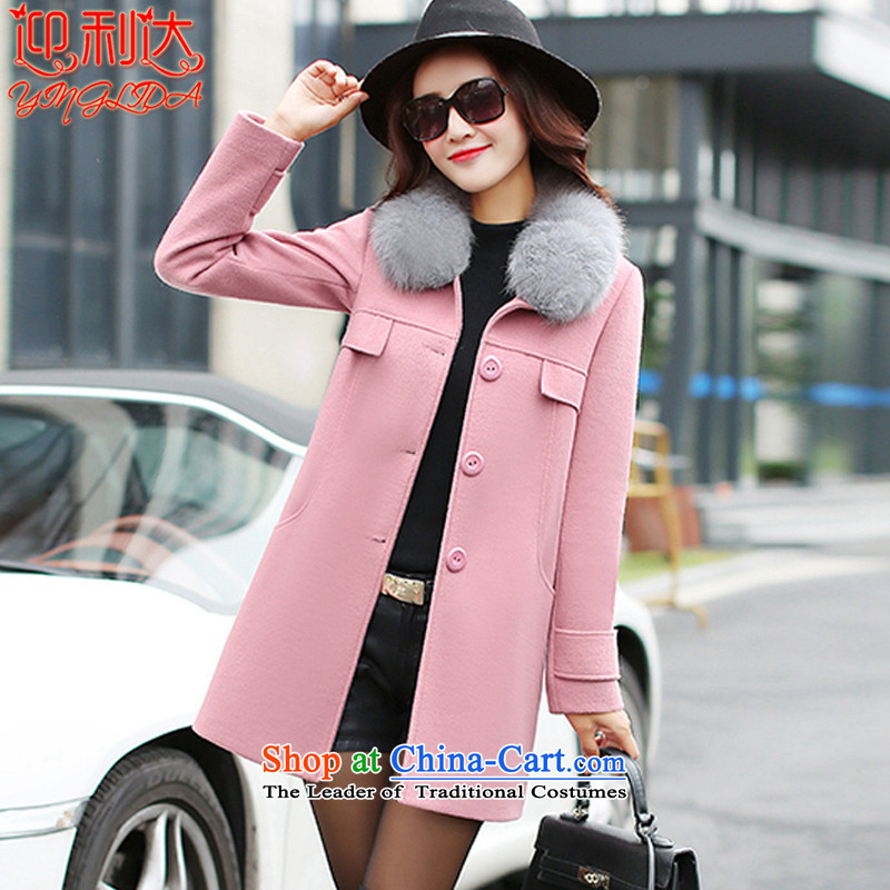 Welcome to the 2015 Winter new Korean version in Sau San long hair for gross so fox jacket female leather pink燣