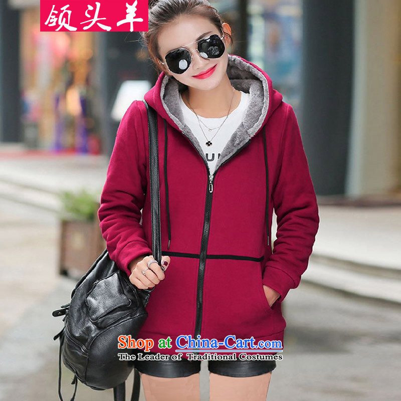 Leader in�15 autumn and winter Shinhan version of large numbers of ladies to intensify the leisure sweater jacket Thick Long MM thick plus lint-free female wine red jacket�L recommendations 140-160 characters catty
