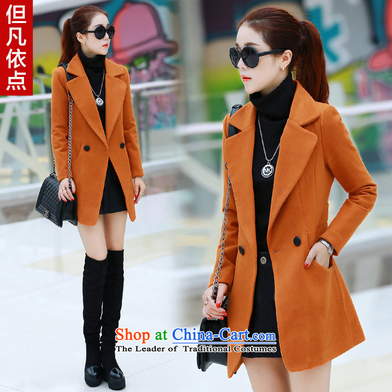 But the point where in theautumn and winter 148_2015 new Korean? long in gross long-sleeved solid color jacket Sau San and ColorM