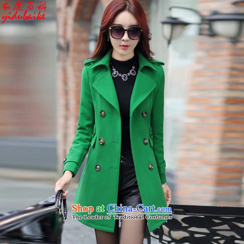 100 Yi section gross jacket female autumn and winter?_ Autumn 2015 for women Korean female coats of Sau San Mao? 5893A green聽L