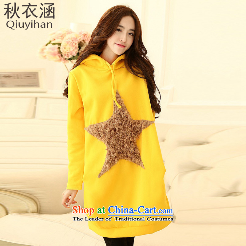 Adam Cheng Yi covered by the 2015 autumn and winter new larger female members of the Korean version of the jacket in a relaxd and stylish long shot down jacket women 8825 Yellow M