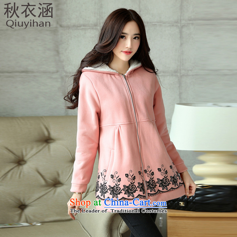 Adam Cheng Yi covered by the 2015 autumn and winter coats large new plus lint-free cotton waffle Korean 8816  XXXL Pink