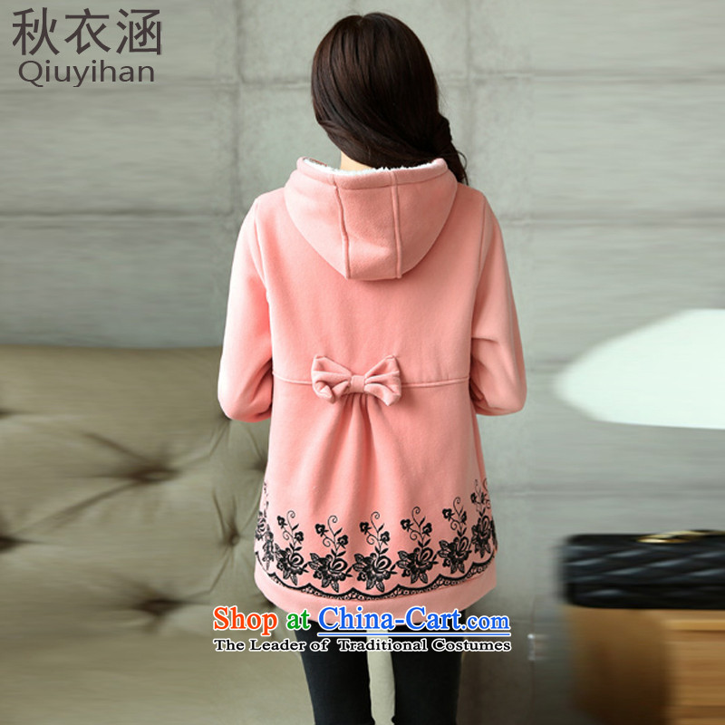 Adam Cheng Yi covered by the 2015 autumn and winter coats large new plus lint-free cotton waffle Korean  autumn 8816 pink XXXL, Yi covered by , , , shopping on the Internet