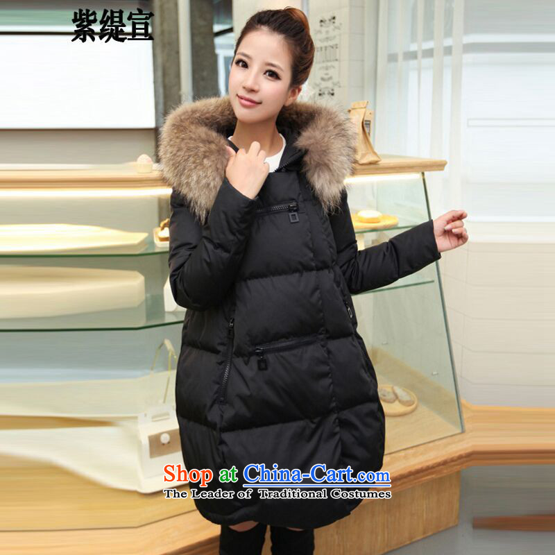 The first declared to economy xl female thick mm autumn and winter, in new long hair for cotton graphics thin cotton Feather Clothing robe jacket L8148_ Black_gross collar 5XL really recommendations about 180-200