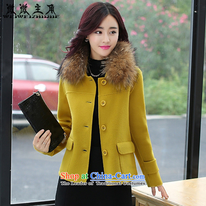 The caddy by 2015 autumn and winter new protagonists for women Korean jacket coat women gross Sau San? 3139 D. Yellow燣