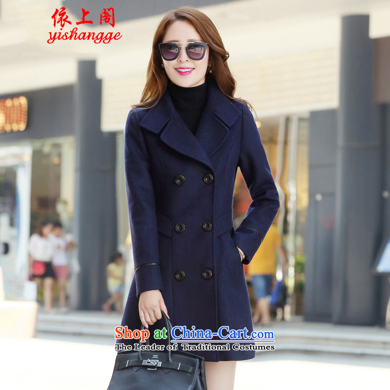 In accordance with the court on the 2015 autumn and winter new Korean women in long hair? female suits for jacket for larger a wool coat female YSG6522 navy燤