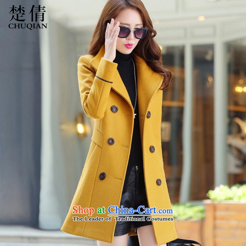 Chor Yuen Chien聽autumn 2015 new Korean fashion in the Sau San long large female double-a wool coat turmeric yellow聽XL
