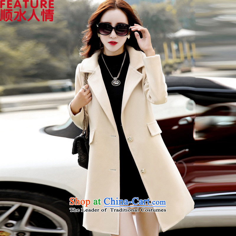 The unaffordability of human feelings about women 2015 Autumn, coats decorated in the case of female long coats of female 601X? m WhiteL