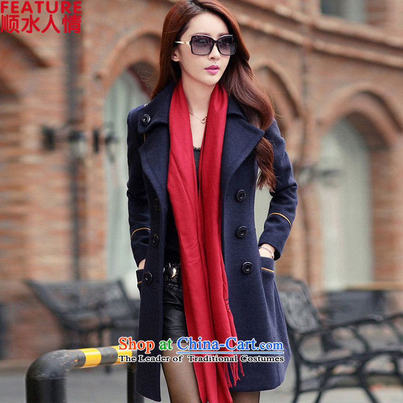 The unaffordability of human feelings about women 2015 autumn and winter coats New Sau San butted long coats of female聽9600X?聽Navy聽L