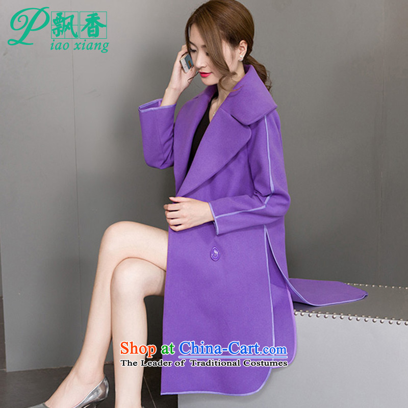 Scented Winter 2015 stylish lapel side of the wristband coats jacket V1837 gross? purple燤