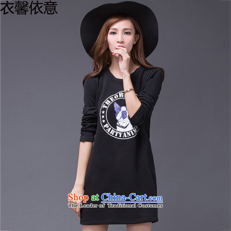 In accordance with the intention to include yi 2015 autumn and winter new Korean version of large numbers of female add lint-free long-sleeved T-shirt women Thick coated dresses Y419 female black燣