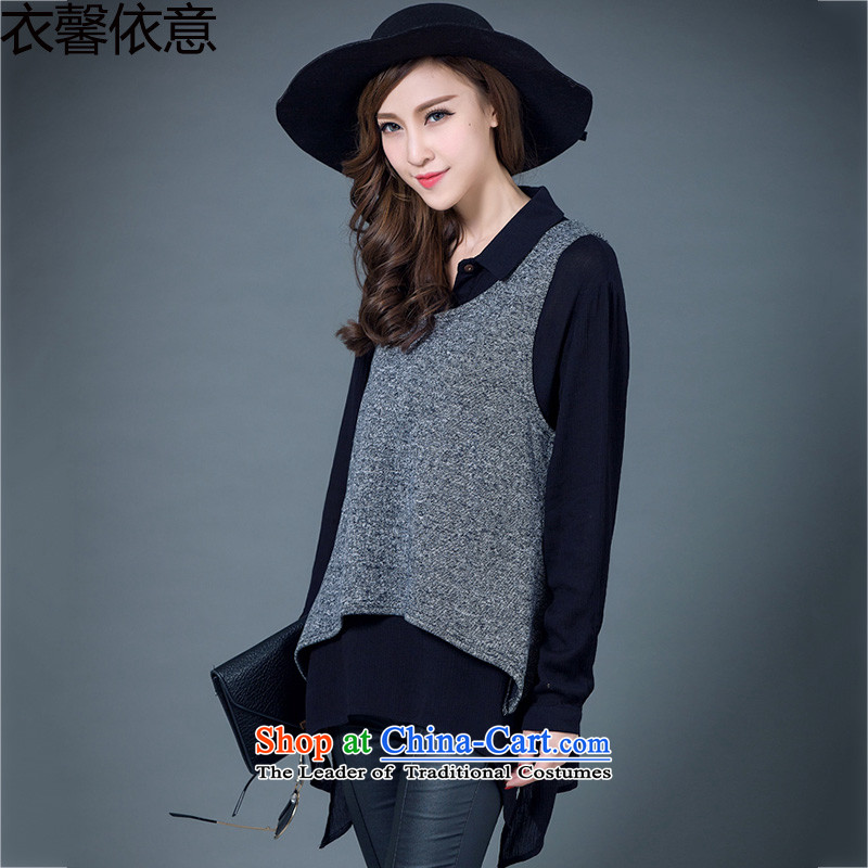 In accordance with the intention to include yi 2015 autumn and winter large new women's long-sleeved shirt thick two kits in mm long_, forming the picture color XXXL Y420 Shirt