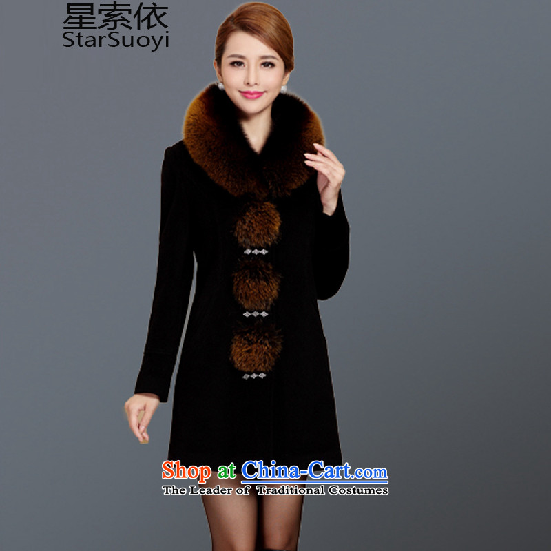 In accordance with the largest number of star women for winter coats in long hair?) Older mother coat Cotton Women? Replacing 034 Black4XL