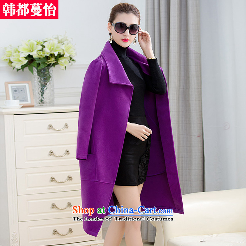 Korea has Overgrown Tomb Selina Chow autumn and winter 2015 new plain manual two-sided gross? warm modern Korean long coats in Sau San female jacket-335-5889 violet燣