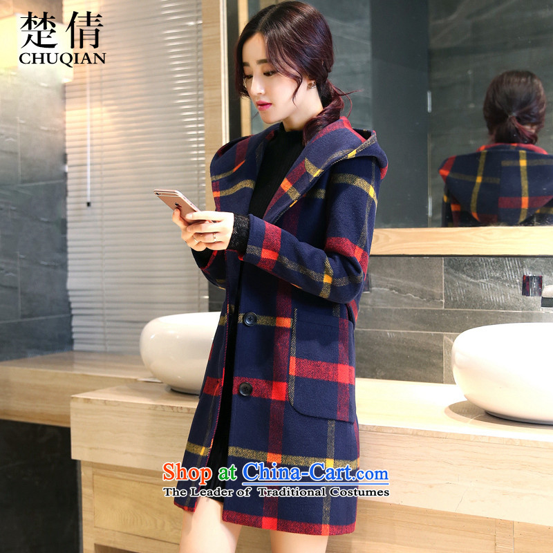 Chu Chien2015 autumn and winter new products college in style long hair red and yellow jacket of?XXL
