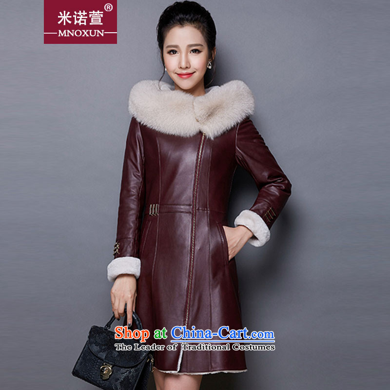 Mineau Xuan by 2015 new fur coat Haining Ms. in long leather garments?K880?Red Brown?M