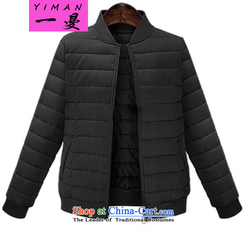 A large Cayman Coat 2015 new larger winter jackets to xl preppy short jacket, large round-neck collar cotton coat 358 Black聽4XL_ recommendations 160-180 catty