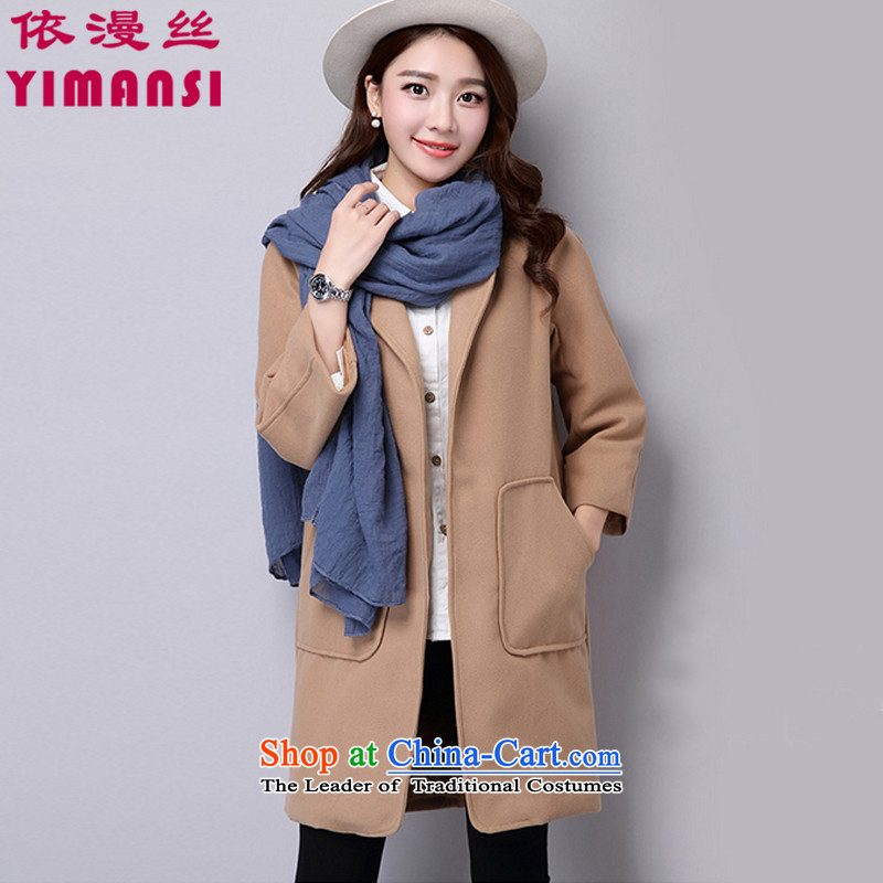 2015 Autumn and winter new yimansi gross coats Korean?   in the thin long graphics_? sub jacket girls 51.7-燣