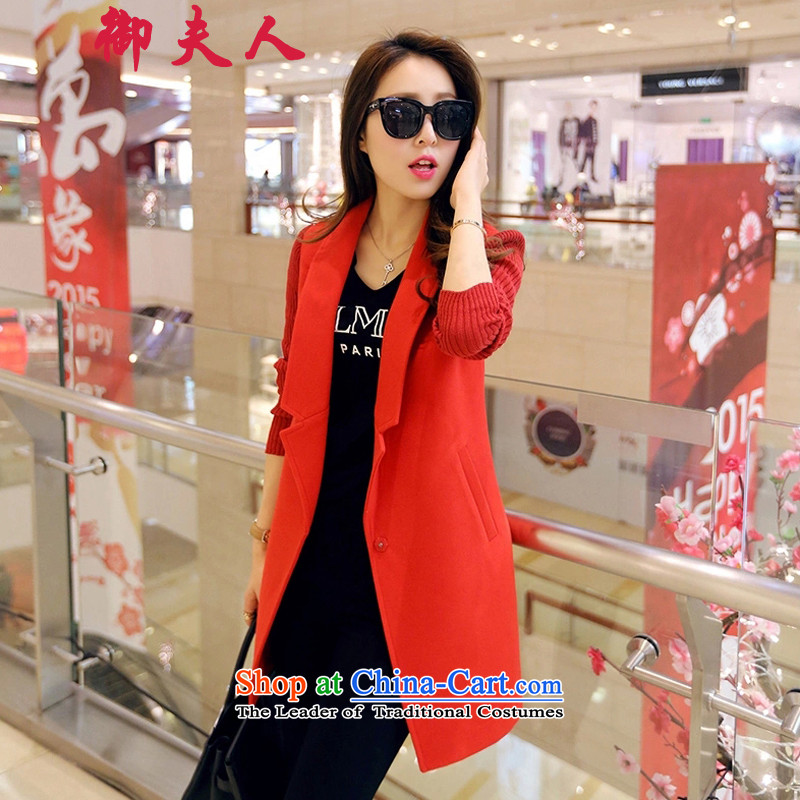 Mrs. Mercy gross girls jacket? Long 2015 autumn and winter Korean version of large roll collar suit small stylish Knitted cuffs stitching coats RED M Gross?