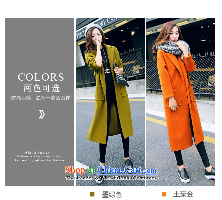 8Pak Long Hair? coats of Sau San jacket dark green聽XXL picture, prices, brand platters! The elections are supplied in the national character of distribution, so action, buy now enjoy more preferential! As soon as possible.