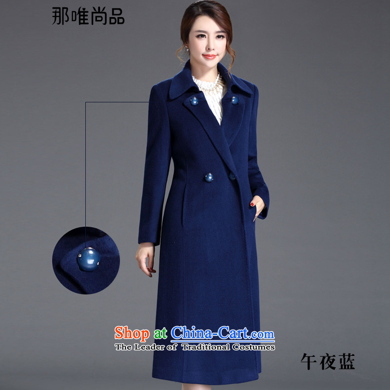 The CD is No. 2015 new products for autumn and winter coats female Korean gross? Edition windbreaker wool coat it up 173.5 percent or 1.55 trillion in midnight blueXL