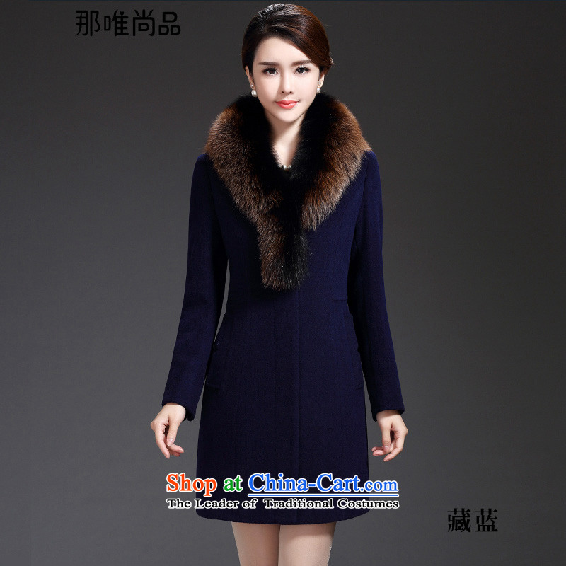 The CD is No. 2015 autumn and winter coats of new products cashmere female Korean version 89.7 in long jacket?_ woolen coat really fox gross can be shirked blue聽XL