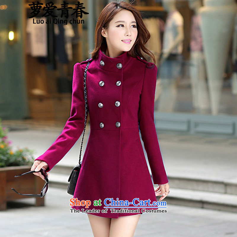 Prometheus Love Youth2015 autumn and winter large new women's double-a wool coat in the Korean Sau San long wool coat women? wine redXL code