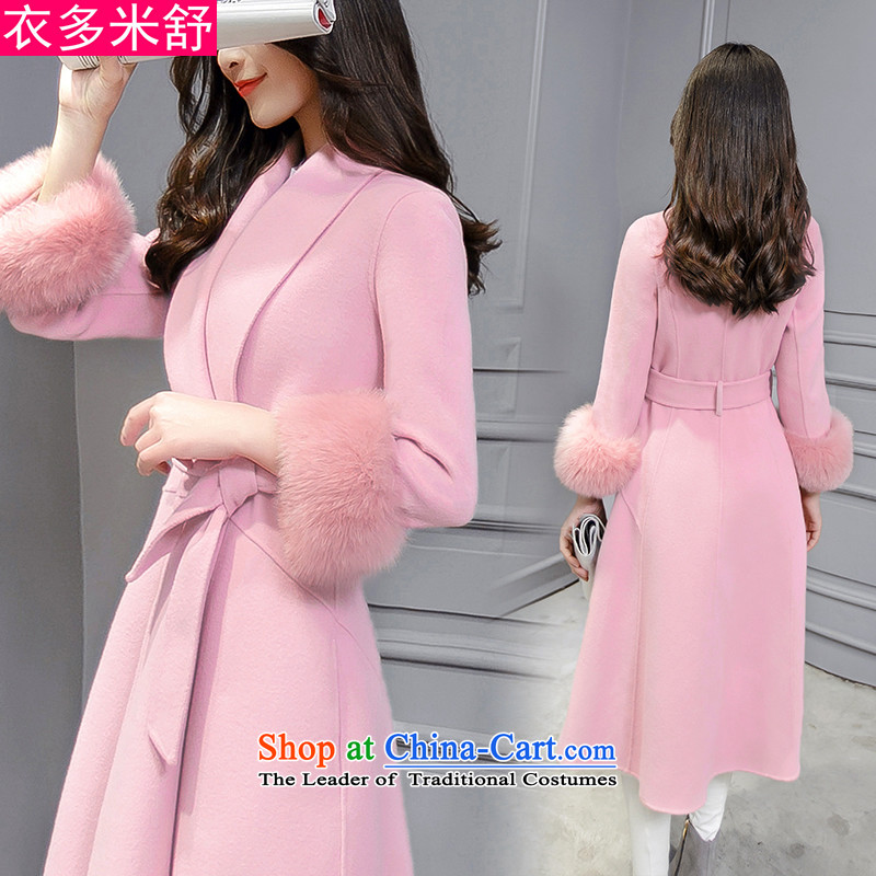 Yi Shu 2015 m of the new Korean female autumn and winter and color Foutune of wool coat girl in long?)? jacket 1179 Sau San Mao rouge toner S