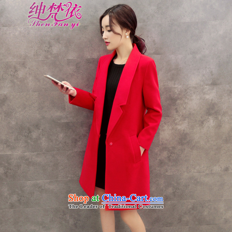 In accordance with the amount so Clifford Chance Van Gogh coats female Korean girl in gross? jacket long Sau San a plus cotton waffle red cotton _thick_ M