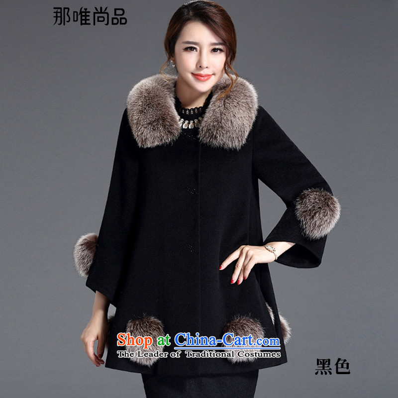 The CD is No. 2015 autumn and winter coats in new cashmere 8982 Long Hair? female Korean jacket loose really fox gross can be shirked Black燲L