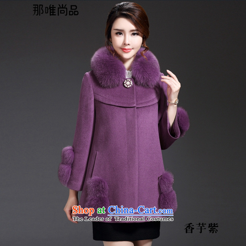 The CD is No. 2015 autumn and winter coats of new products that Korean cashmere 8977 gross? jacket liberal women in long really fox gross can be shirked Heung-line purple燲L